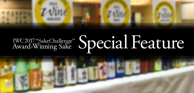 Special Feature on IWC 2017 Sake Award-Winning Sake