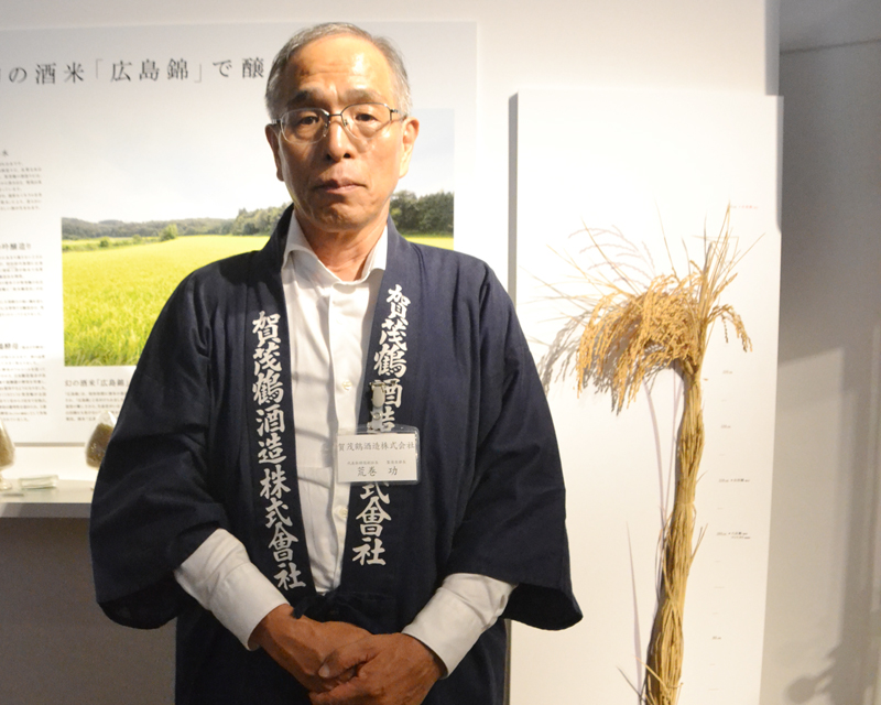 Mr. Isao Aramaki : vice president and general manager of manufacturing